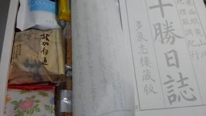 KIMG4643
