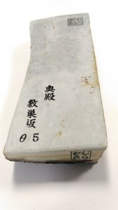 KIMG0627
