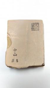 KIMG0628