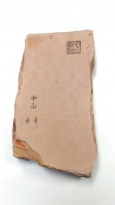 KIMG0632