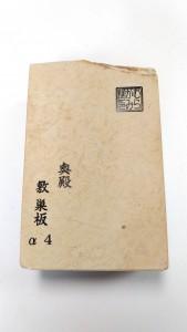 KIMG0634
