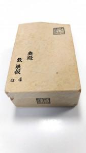 KIMG0635