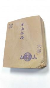 KIMG1067