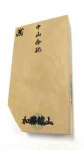 KIMG1068
