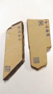 KIMG1135