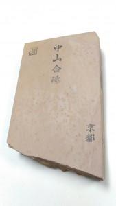 KIMG1140